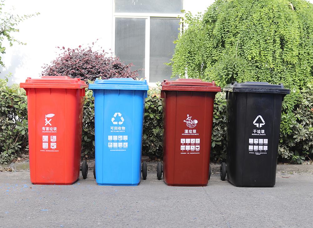 上海干湿分类垃圾桶