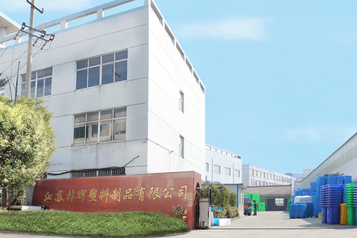 林辉塑业,一个值得客户信赖的塑料托盘生产厂家