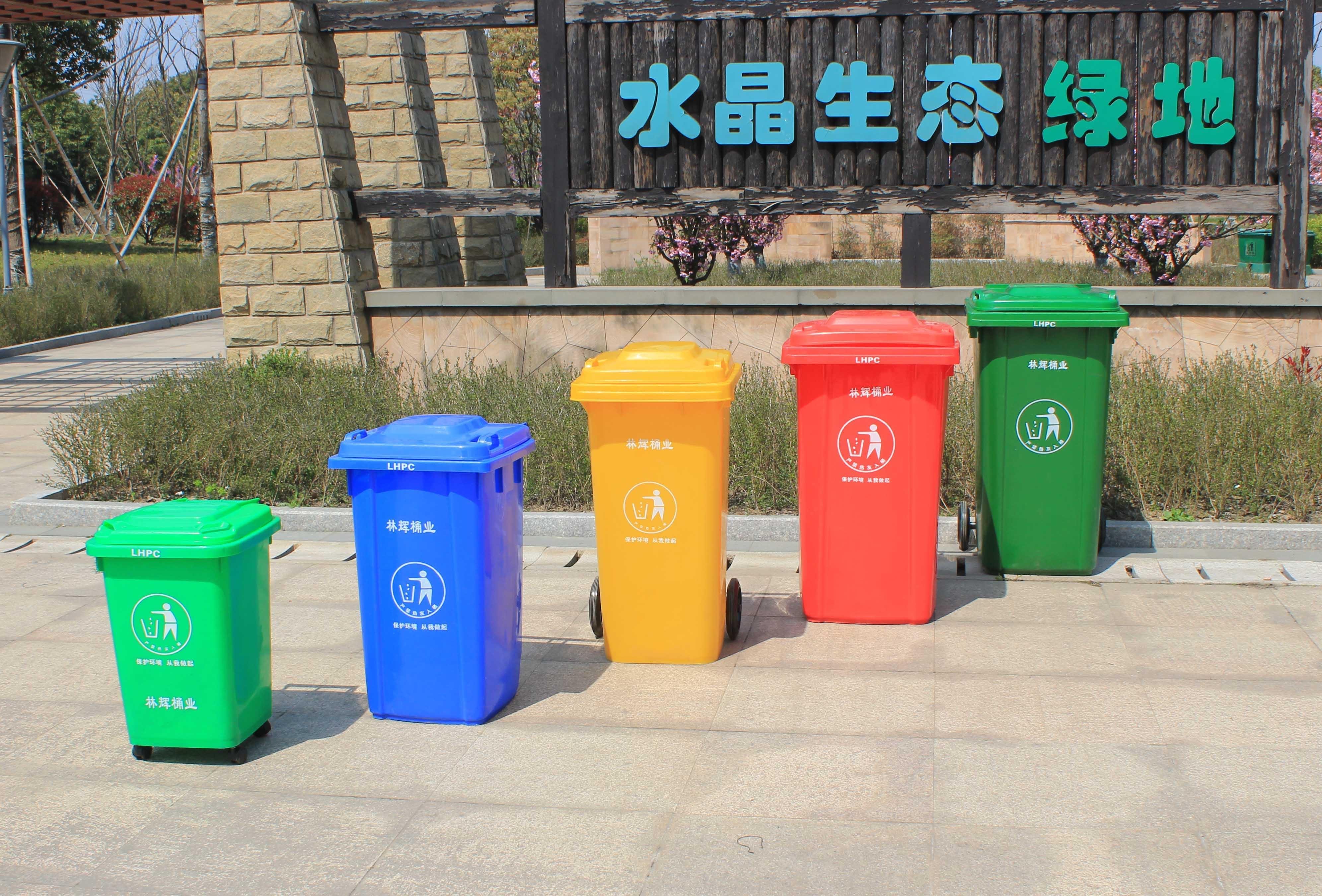 怎么放环卫垃圾桶才没有异味?