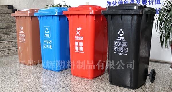 上海指定四色垃圾桶PART2:蓝色干湿分离垃圾桶能放什么?
