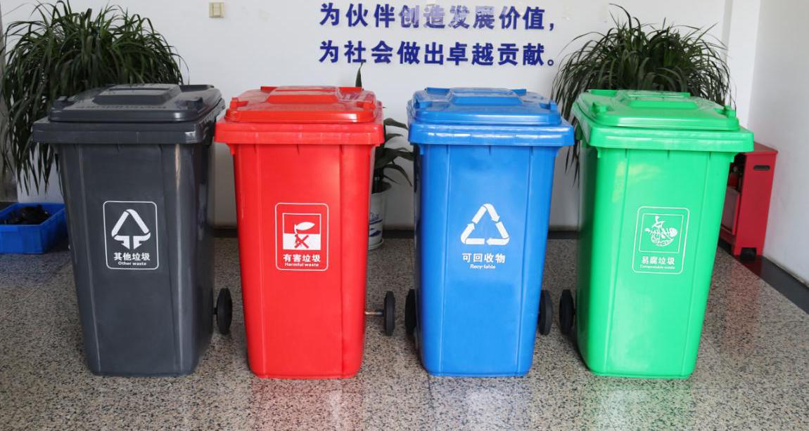 垃圾分类新时代,林辉分类垃圾桶畅销售卖!