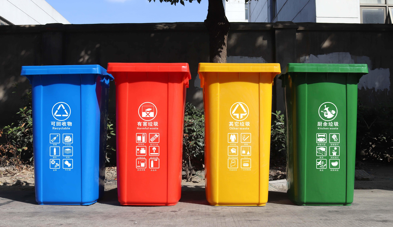 垃圾桶热线,垃圾分类最高可奖30万元!