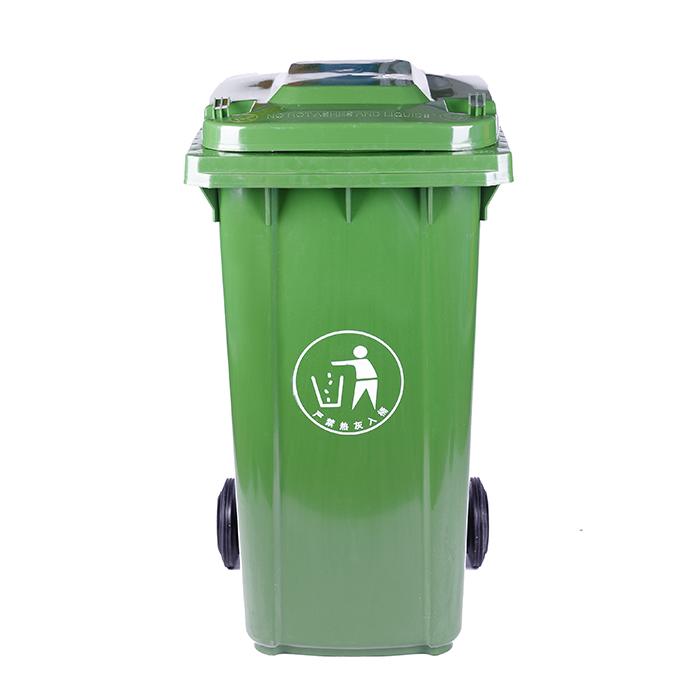 特厚240L垃圾桶(挂车专用垃圾桶)