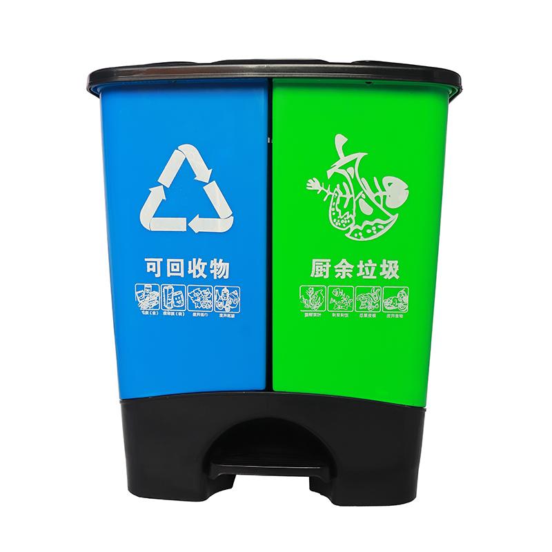 45L分类垃圾桶