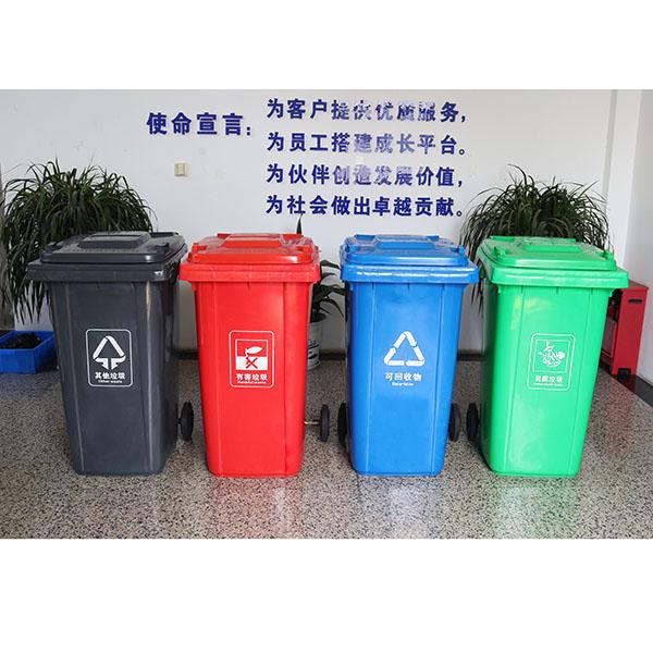江苏四色图标分类垃圾桶(可上挂车)