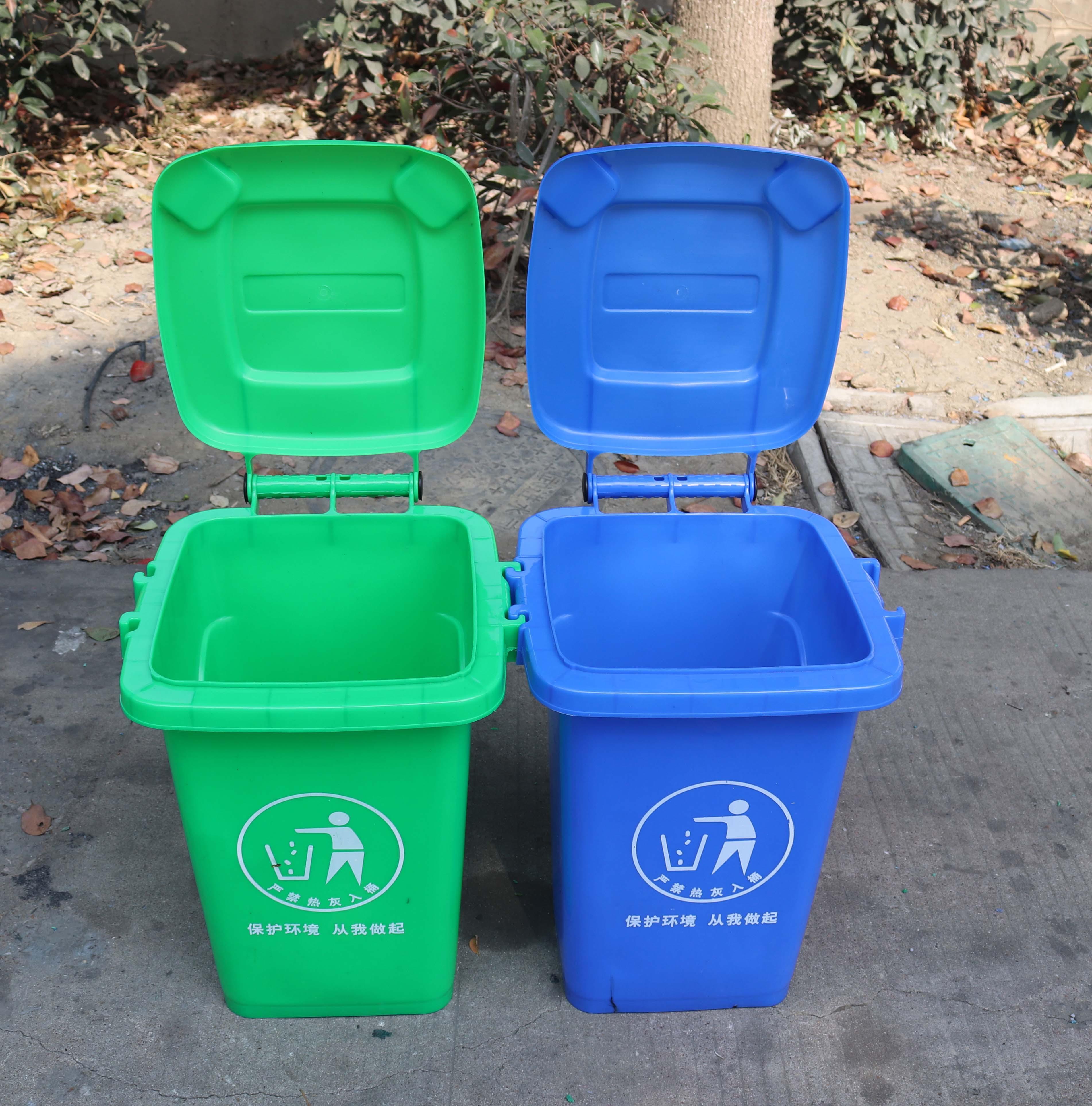 30L可组合式垃圾桶